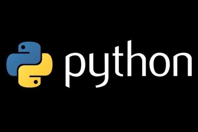 Напишу Python скриптСкрипты<br>Напишу Python скрипт или модифицирую существующий под ваши задачи. При работе со сторонними модулями обговариваются сроки выполнения.<br>