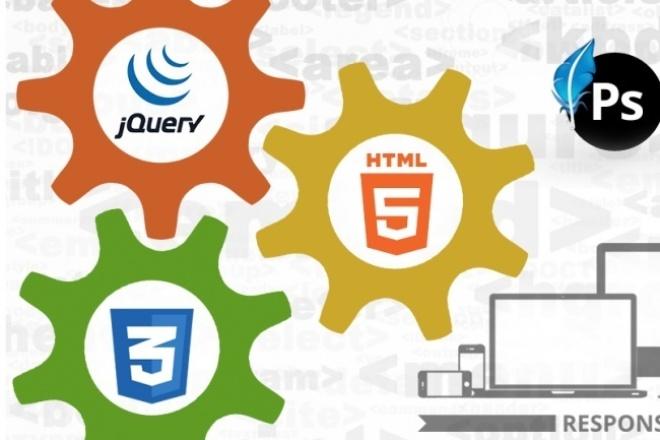 Адаптирую шаблон Wordpress, Joomla, DLE и др 1 - kwork.ru