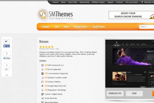 Удалю копирайт из тем WordPress, разработанных SMThemes 1 - kwork.ru