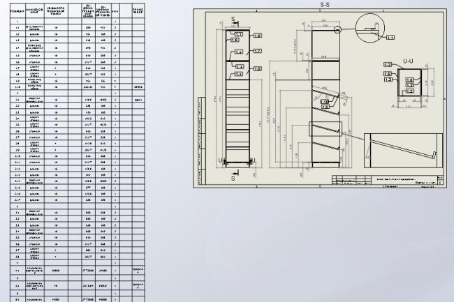 Консультирую по работе в SolidWorks 1 - kwork.ru