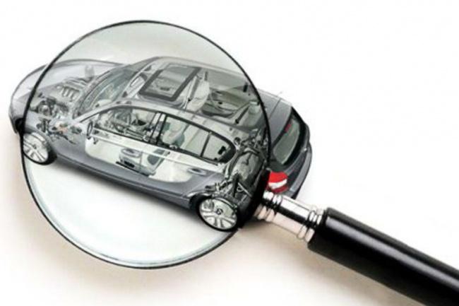 Проверка чистоты авто перед покупкой 1 - kwork.ru