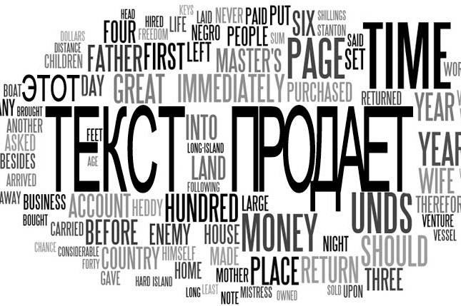 Наберу текст на английском языкеНабор текста<br>Набираю текст на английском языке,так же помимо набора текста и перевода, вы можете скинуть объект, который нужно описать<br>