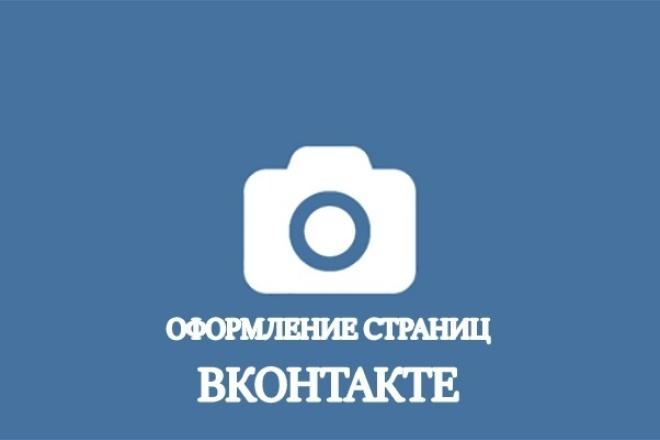 сделаю аватар 1 - kwork.ru