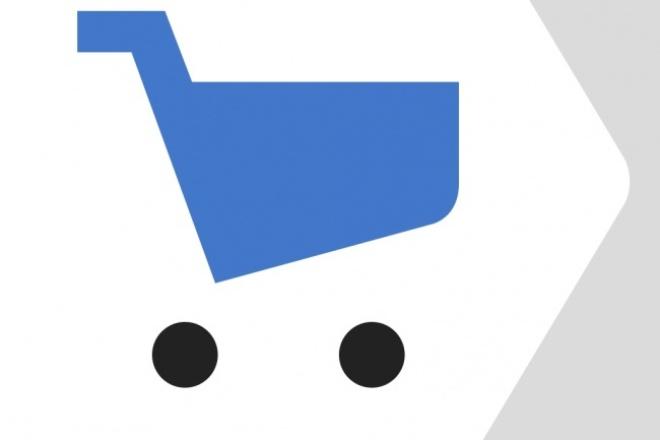 Настрою выгрузку прайса в YML worpressАдминистрирование и настройка<br>Настрою для вашего магазина выгрузку YML и экспорт в яндекс маркет. За дополнительный коворк помогу пройти модерацию для яндекс маркет. Плагин для выгрузки стоит 50$... Вам за 500р.<br>