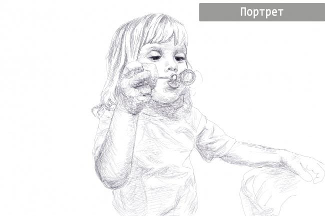 Нарисую портрет по фотоИллюстрации и рисунки<br>1 портрет по вашей фотографии, любого размера в любом формате. Близко по штриху к реалистичному рисунку карандашом. Можем обговорить и другой стиль рисования<br>