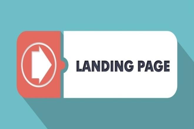 Создам Landing PageСайт под ключ<br>Вам нужен Landing Page, на который приятно заходить, и возвращаться на него вновь и вновь? Я сделаю одностраничник для Вас за один день.<br>