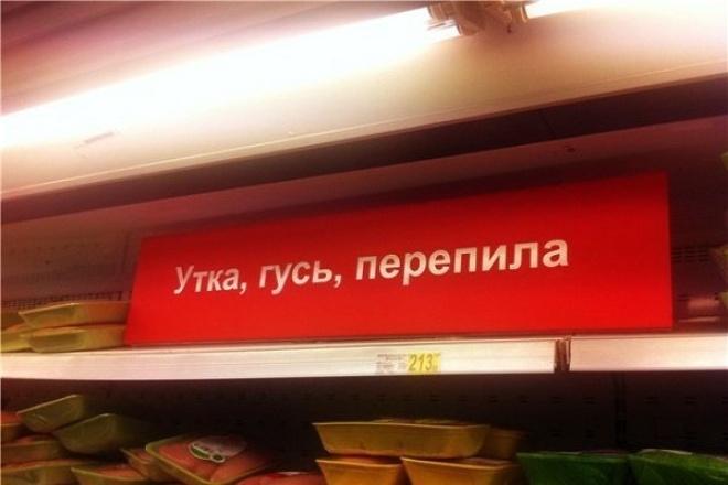 Отредактирую текст в редакторе word 1 - kwork.ru