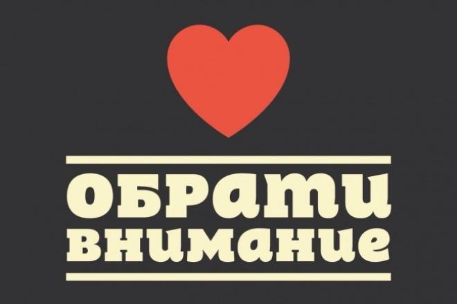 напишу текст/рерайт в 10 тысяч знаков 1 - kwork.ru