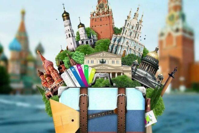 Интересная статья о путешествиях и туризме 1 - kwork.ru