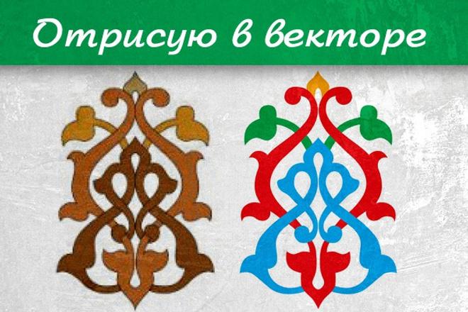 Отрисую в векторе разные знаки, наклейки 1 - kwork.ru