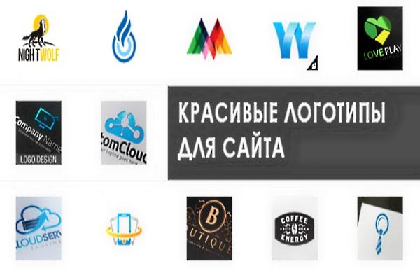 Как создать красивый логотип сайта Staramba.ru