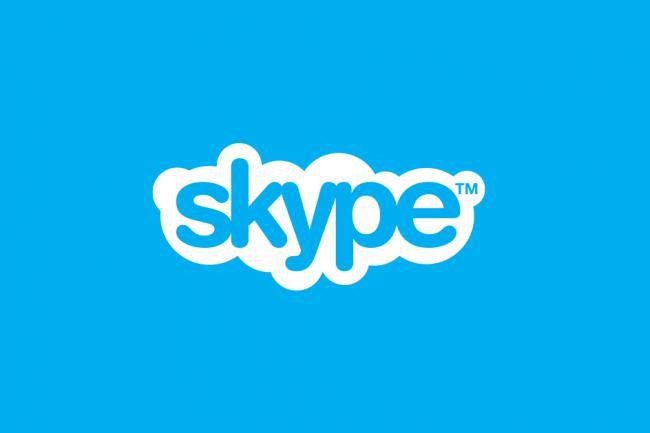 Поговорю с вами в skype 1 - kwork.ru