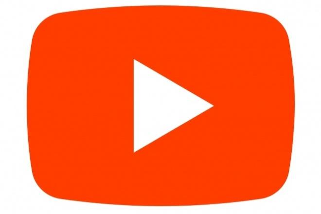Выполню монтаж вашего видео 1 - kwork.ru