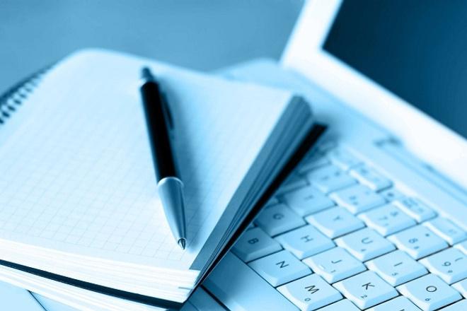 Напишу статью любой тематикиСтатьи<br>Напишу текст любой тематики, за исключением технического описания приборов и различного рода паспортов.<br>