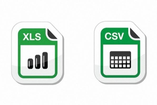 Создам загрузочный файл csv, xls, xlsxНаполнение контентом<br>Что делаю за 1 kwork? - Загрузочный файл в нужном формате включает до 7 столбцов. - Описание с тегами или без (исходя из ТЗ). - 1 фото на товар в виде ссылки или сохранение в папке под своим артикулом, ID.<br>