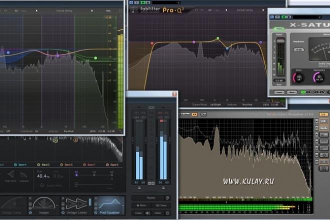 МастерингРедактирование аудио<br>Доведение микса (сведённого, сбалансированного трека) до мясистого и громкого звучания (пост-продакшн). Доведение звука до необходимых стандартов. Эквализация, компрессия, лимитирование, эффекты. Придание миксу оригинального звучания.<br>