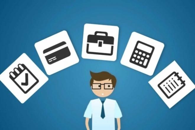 Консультация по бухгалтерским вопросам доступным языкомБухгалтерия и налоги<br>Добрый день! Отвечу на ваши вопросы по бухгалтерии, связанные с постановкой на бухгалтерский учет, выбором системы налогообложения и другими, более сложными вопросами. Время консультации: 20 минут (для увеличения количества времени приобретите новый кворк, либо доп. опцию) Где будем общаться: skype, whatsapp, viber (на ваш выбор) Имею 15-летний опыт работы, в настоящее время являюсь главным бухгалтером в более, чем 30-ти компаниях.<br>