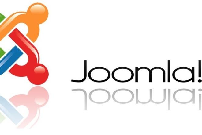 Обновление Joomla 2.5 до версии 3 1 - kwork.ru