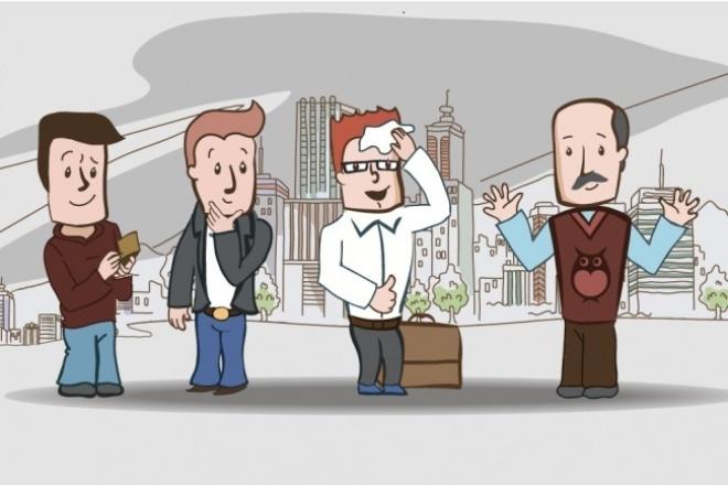 Подготовлю White paper для вашего ICOРеклама и PR<br>Напишу Белую Бумагу для вашего ICO исходя из вашей информации. Пример работы можете посмотреть здесь http://antimania.life/home/whitepaper<br>