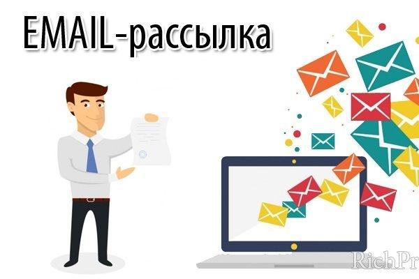 Email рассылка на 10 000 e-mail адресовE-mail маркетинг<br>Email рассылка на 10 000 e-mail. Предоставляю статистику просмотров писем, переходов и отписок. Предоставляю базы email при необходимости. 173 базы данных: email, форумов, магазинов, сайтов, сервисов и пользователей.<br>