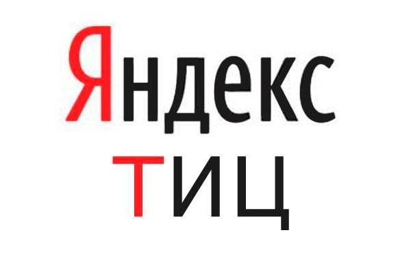 1000 безанкорных ссылок с ТИЦ от 40 до 3500 1 - kwork.ru