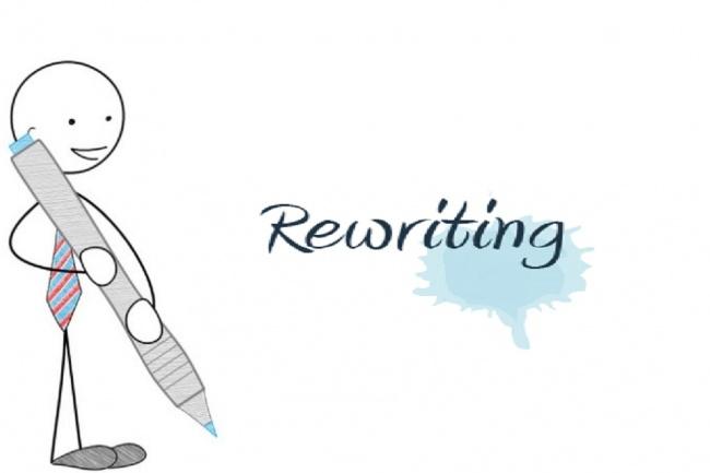 Рерайт текстаСтатьи<br>Качественный и грамотный рерайт текста на различные тематики. Уникальность обеспечена. Объем до 2000 символов.<br>