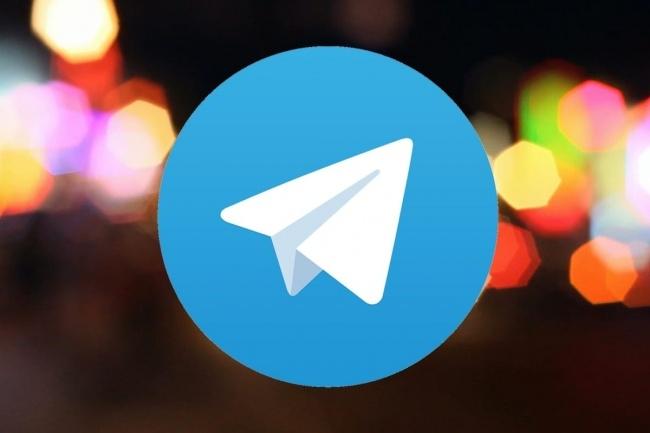 Продвижение в телеграмм, 100 подписчиковПродвижение в социальных сетях<br>100 подписчиков для вашего канала в Telegram в кратчайшие сроки! Полностью безопасно для канала Отписок 5-10%<br>