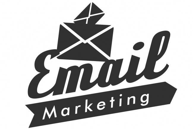 Email рассылка на 2000 адресовE-mail маркетинг<br>Хотите чтобы у Вас на сайте были посетители? ! Тогда загляните сюда и представьте, что совершенно за даром в течении трёх часов на Ваш сайт зайдут посетители и они будут реальные. Я предлагаю Вам свои услуги по доставке электронных писем на свои или Ваши email базы . Email маркетинг считается самым эффективным способом интернет-маркетинга , так как выстраивается прямая коммуникация между брендом ( бизнесом или компанией) и потенциальными существующими клиентами. Результат такой коммуникации может выражаться как в увеличении лояльности клиентов к компании, так и в увеличении новых и повторных продаж, то есть другими словами — удержание клиентов. Итак , вот , что я могу Вам предложить: 100% Гарантия При повторном заказе услуги , третий заказ бесплатно Свою базу на любую тематику Скриншоты о выполнении заказа<br>