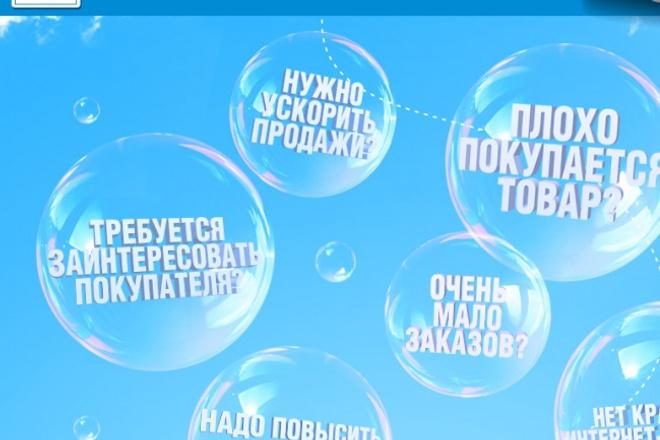 1000 посетителей с сайтов про заработки. 1 - kwork.ru