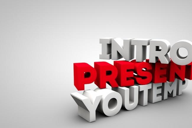 Создам интро для каналаИнтро и анимация логотипа<br>Я создам интро 3д или 2д для любого канала. Дать ссылку на канал или видео! Все качественно и быстро! ! !<br>