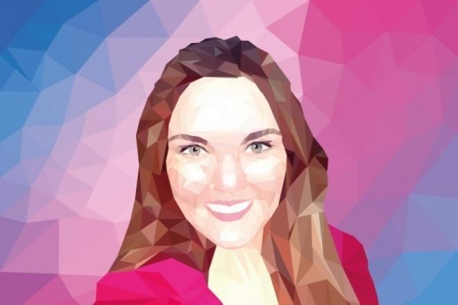Создам портрет по вашему фото 1 - kwork.ru