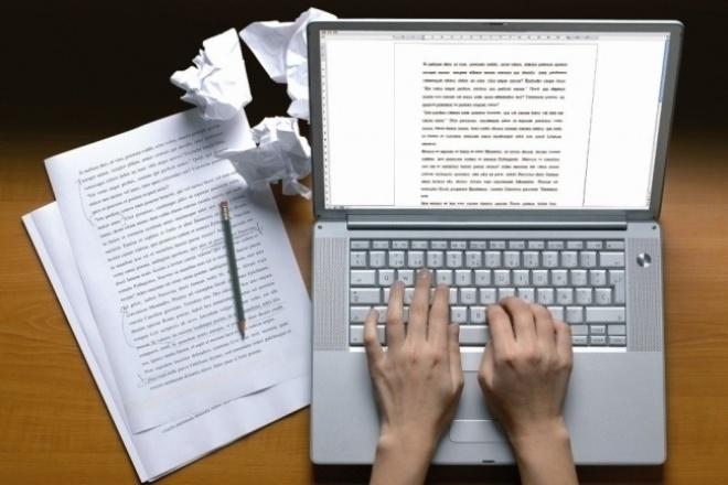 Переведу аудио, видео в текстНабор текста<br>Переведу аудио-, видеозаписи, отсканированные страницы, рукописные материалы в текст. Готовый текст отредактирую, исправлю грамматические, пунктуационные, стилистические ошибки. 1 кворк это: - 1 час аудио-, видео-записи; - 30 отсканированных, 20 рукописных страниц; - текст &amp;lt; 30000 знаков для корректировки.<br>