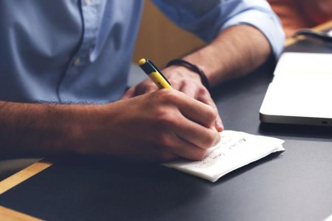 Качественные статьи на любые темыСтатьи<br>Готов написать статьи быстро и качественно! Высочайшая уникальность, грамотность и ответственность гарантируются. Вы еще не верите? Тогда убедитесь в этом сами!<br>