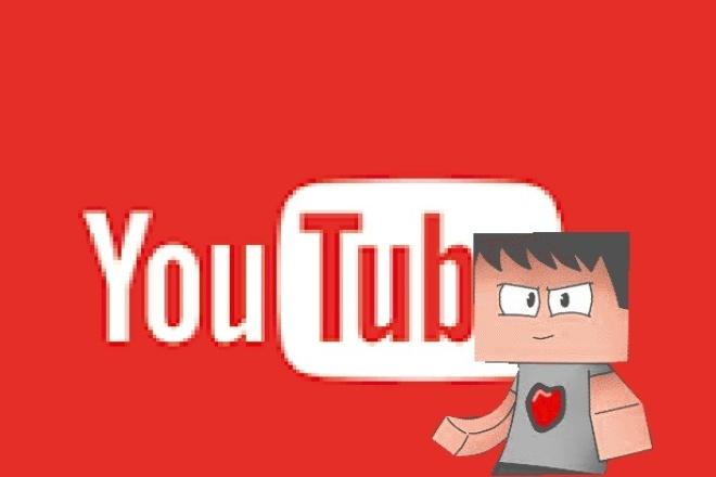 Монтирую видеоМонтаж и обработка видео<br>Видео делаю качественно потому что хочу чтобы клиенты были довольны. Я сам заинтересован в качестве видео потому что собираю деньги на камеру и нуждаюсь в новых клиентах.<br>