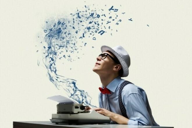 Напишу грамотный и уникальный текст, статью 4000 символов 1 - kwork.ru