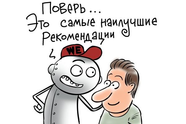 Дам рекомендации по продвижению сайта 1 - kwork.ru