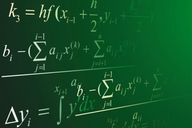 Помогу по математическим дисциплинамРепетиторы<br>Высшая математика (все разделы, кроме дискретной математики), теория вероятностей, статистика, эконометрия, математическое (линейное) программирование, численные методы, теоретическая механика, сопротивление материалов<br>