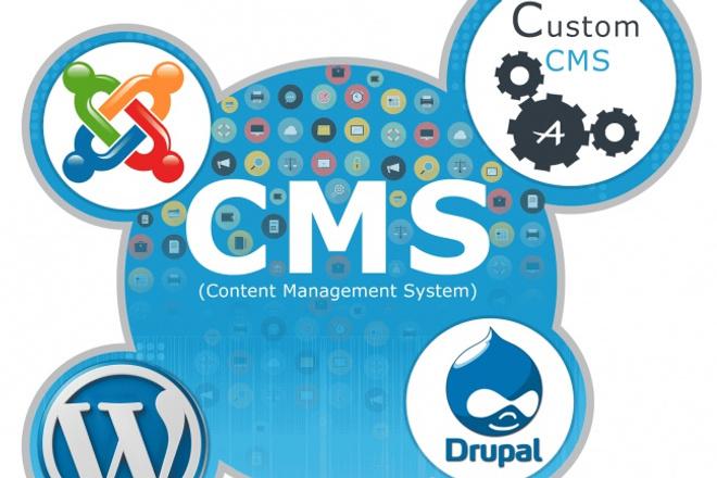 Установка любых CMS/СкриптАдминистрирование и настройка<br>Профессиональная установка любой CMS или скрипта на ваш сервер или хостинг! Передаете данные от вашего хостинга и скрипт, после чего я приступаю к установке.<br>