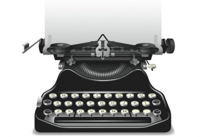 Набор текста/транскрибацияНабор текста<br>Буду рада помочь Вам! Наберу рукописный или печатный текст на русском и английском языке, а также с аудионосителя (только на русском).<br>