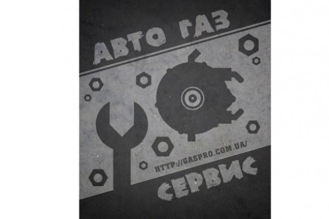 Создам логотипЛоготипы<br>Берусь за создание логотипа любой направленности Аккаунт для демонстрации моего свободного творчества находиться в профиле<br>