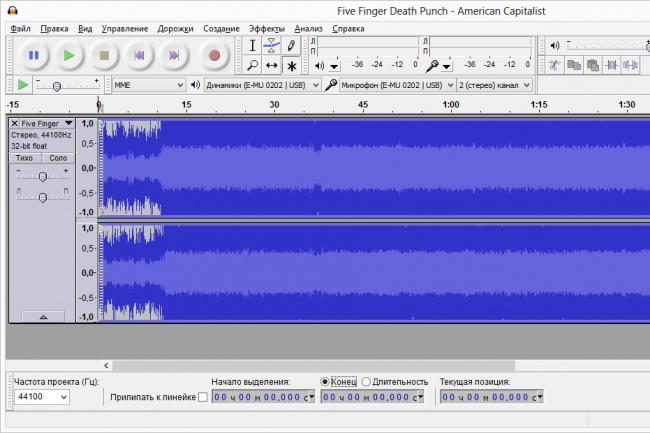 Обрежу звукРедактирование аудио<br>Обрежу любой звуковой файл. С того места ГДЕ будет указанно время начала и конца записи. По вашему усмотрению.<br>