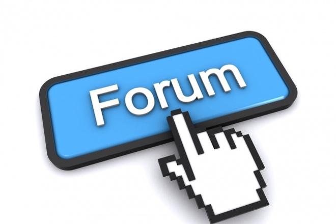 размещу ссылки на форумах на Ваш сайт 1 - kwork.ru