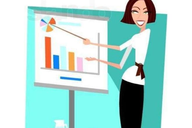 Подготовлю презентациюПрезентации и инфографика<br>Подготовлю презентацию на заданную тему, обработаю ваш текст, разделю на слайды, дополню изображениями. Быстро, качественно. Большой опыт.<br>