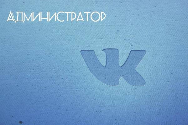 30 постов ВКонтакте 1 - kwork.ru