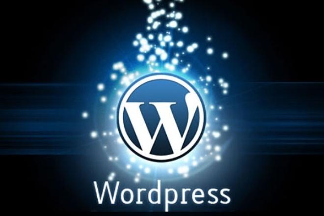 Установлю WordPressСайт под ключ<br>Установлю самую популярную CMS WordPress на ваш хостинг. В стоимость входит: - установка WordPress последней версии - настройка ЧПУ - установка антиспам плагина - установка плагина для добавления видео с Youtube - установка SEO модуля - установка бесплатной темы оформления по выбору заказчика бесплатно консультация по дальнейшей работе с сайтом<br>