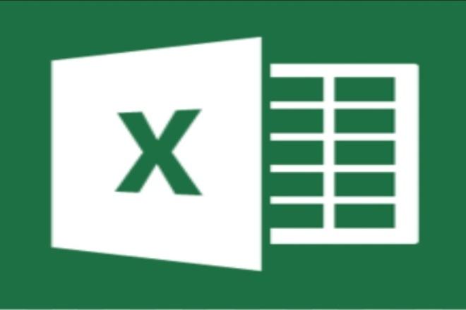 Выполню работы в Excel 1 - kwork.ru