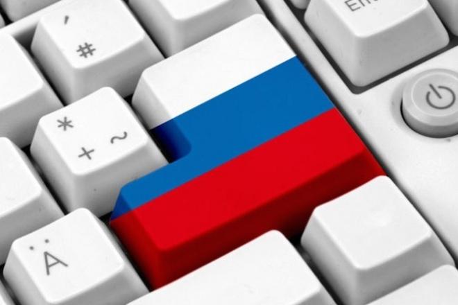 исправлю ошибки в русском тексте 1 - kwork.ru