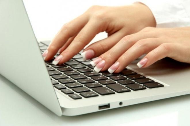 Наберу текст с ауди или видео файловНабор текста<br>Наберу быстро текст по аудио или видео файлам. В кратчайший срок и качественно. Гарантия 100% Пишите буду ждать.<br>