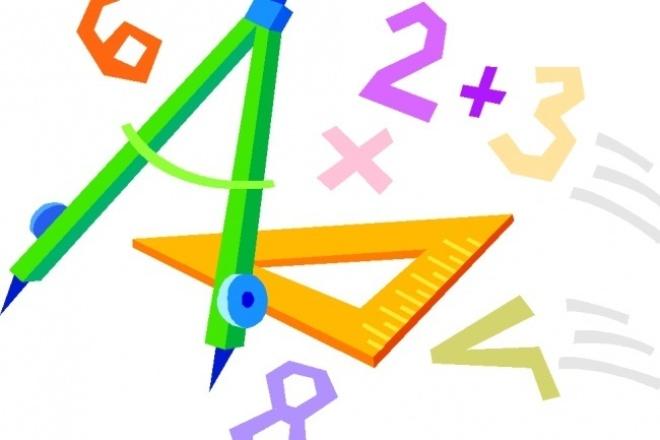 продаю задачи по математике 1 - kwork.ru