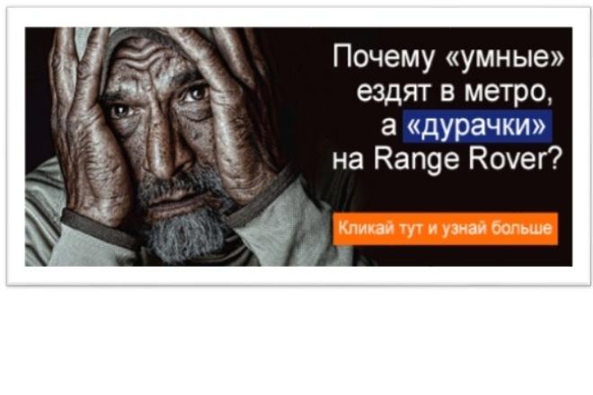 Дизайн группы ВК 1 - kwork.ru